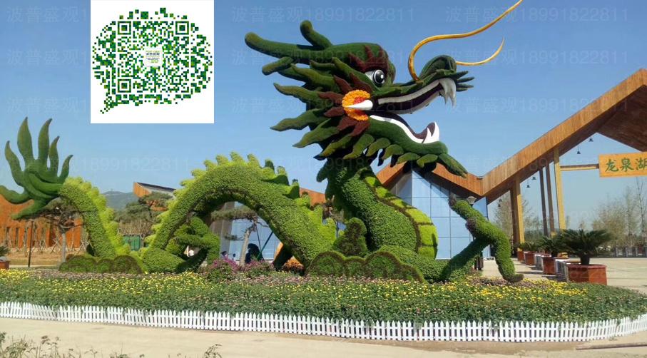 体育运动植物雕塑