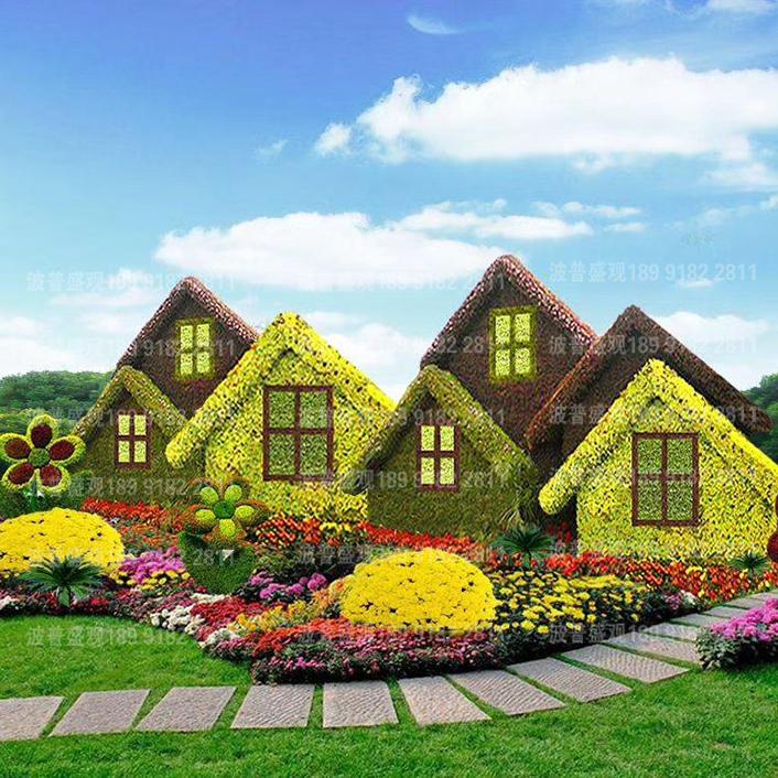 花卉立体花坛