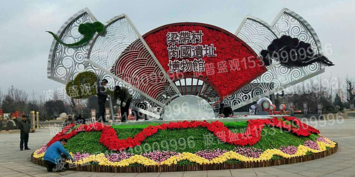 节日立体花坛这样创意制作,城市景观既艺术又生态!