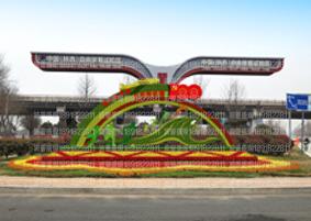 传承红色经典 绿雕献礼100周年
