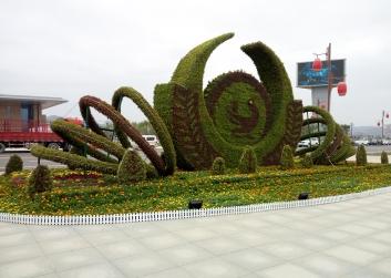 第十一届中国文化艺术节立体花坛案例