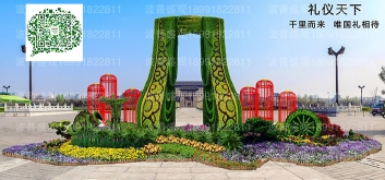 景区立体花坛