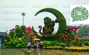 景区植物雕塑