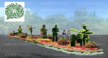 音乐人主题绿雕