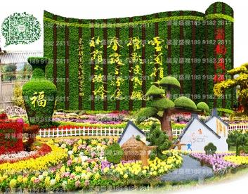 田园综合体五色草造型