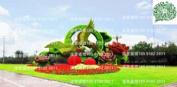 田园综合体绿色雕塑案例