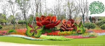 特色小镇五色草雕塑