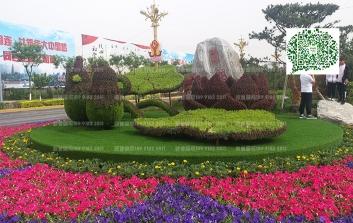 立体花坛植物和花朵配合的艺术雕塑