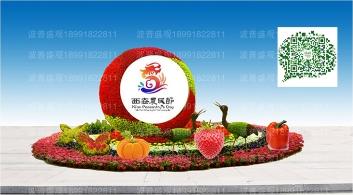 西安首届农民节仿真绿雕案例
