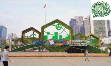 深圳高交会立体花坛案例