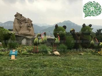 西安秦岭野生动物园绿雕案例