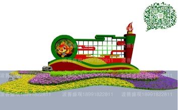 陕西省第十六届运动会绿雕案例