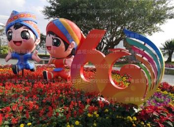 广西柳州自治区成立60周年花坛案例