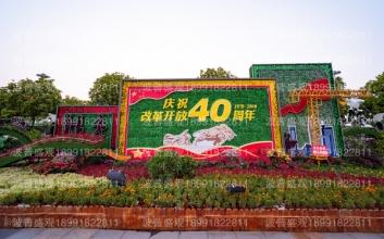 东莞庆祝改革开放40周年案例