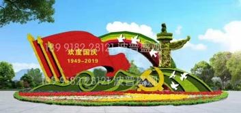 70周年国庆立体绿雕怎么收费
