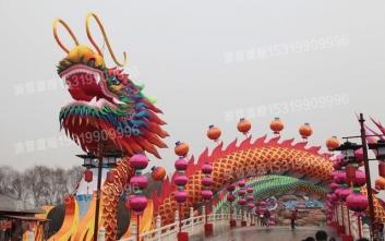 西安春节彩灯造型