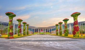 上海中国国际进口博览会绿雕案例