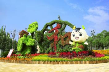 少数民族运动会上立体花坛赋能城市节日景观提升