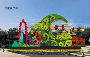 仿真绿雕、仿真绿雕厂家、西安仿真绿雕、西安仿真绿雕厂家
