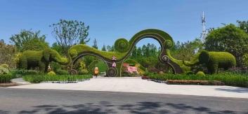 景区绿雕的施工注意事项有哪些
