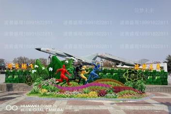 城市园艺中最吸睛的五色草造型