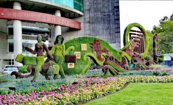 五色草立体花坛成西安绿化主角