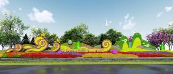 西咸西新区秦汉新城立体花坛吸引游客拍照 营造朝气蓬勃的十四运节日氛围
