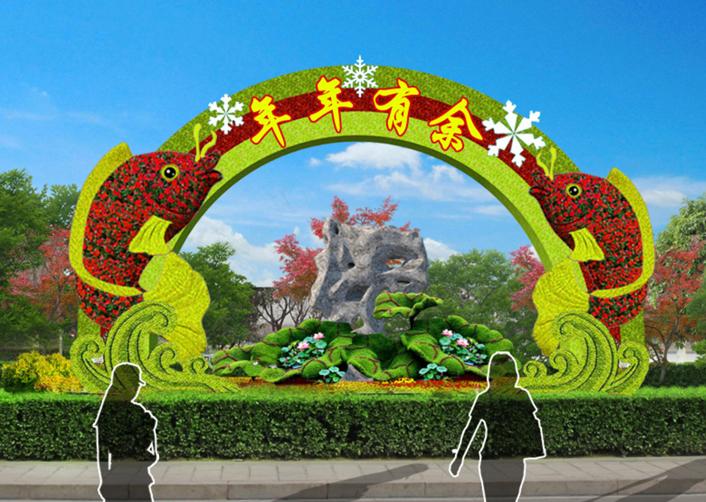 节日立体花坛设计