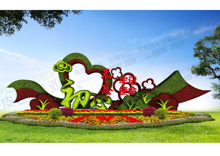 节日广场立体花坛