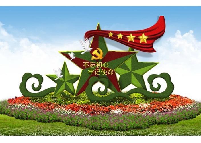 铜川节日五色草