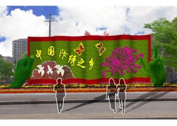 国庆立体花坛施工
