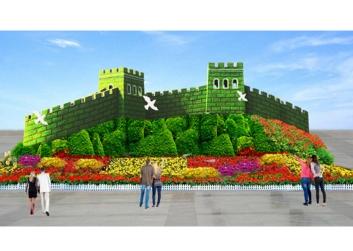 西安国庆立体花坛
