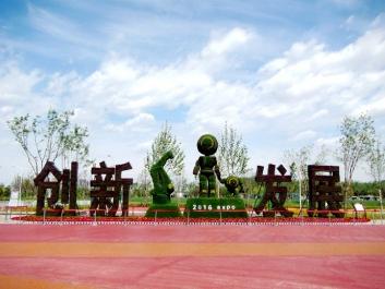 广场节日立体花坛