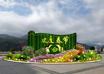 春节绿雕造型