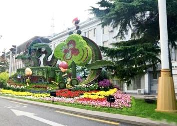 西安庆典绿雕