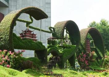 庆典活动绿雕