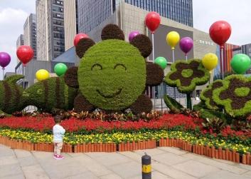 景区绿雕设计