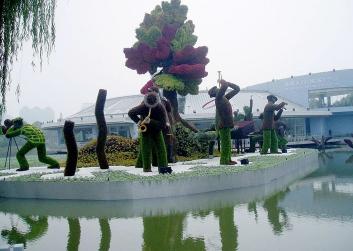 西安景区绿雕