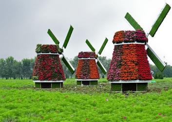 景区风车立体花坛