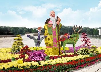 延安菊花展览造型