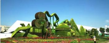 运动会绿雕