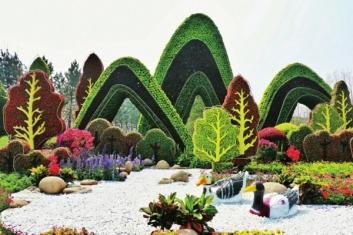 节日立体花坛