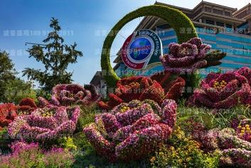 波普盛观制作的西城区主题花坛亮相世园会