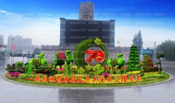 西安绿雕制作如何选厂家