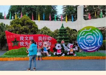 西安广场立体花坛公司