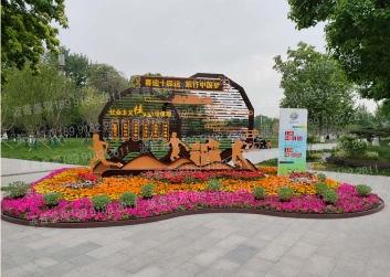 西安立体花坛设计
