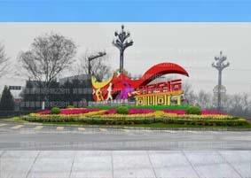 西安广场立体花坛价格