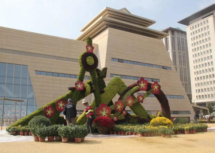 景观植物雕塑