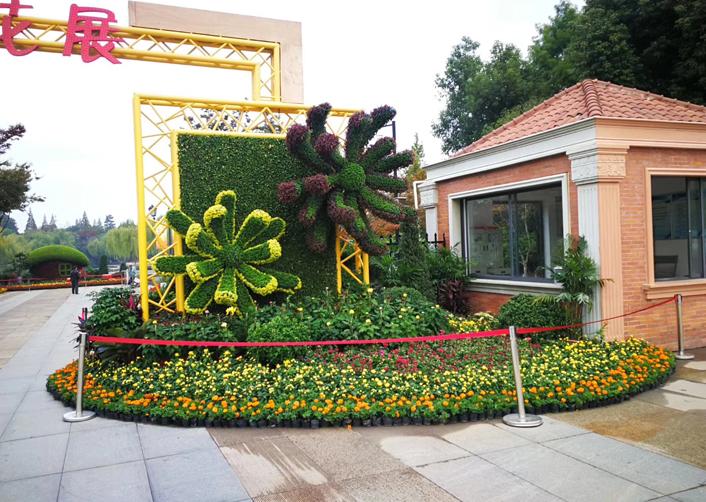 美丽乡村植物雕塑
