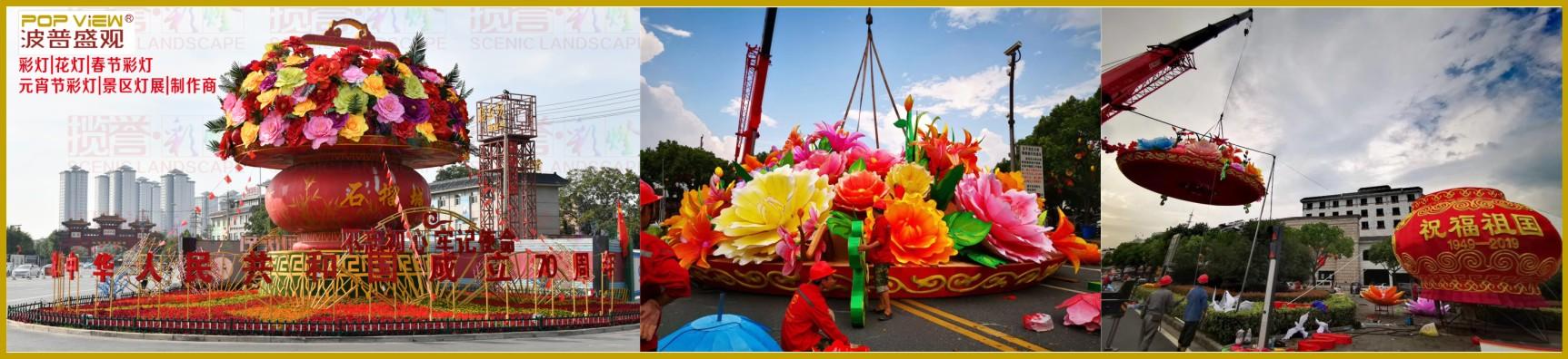 西安春节彩灯